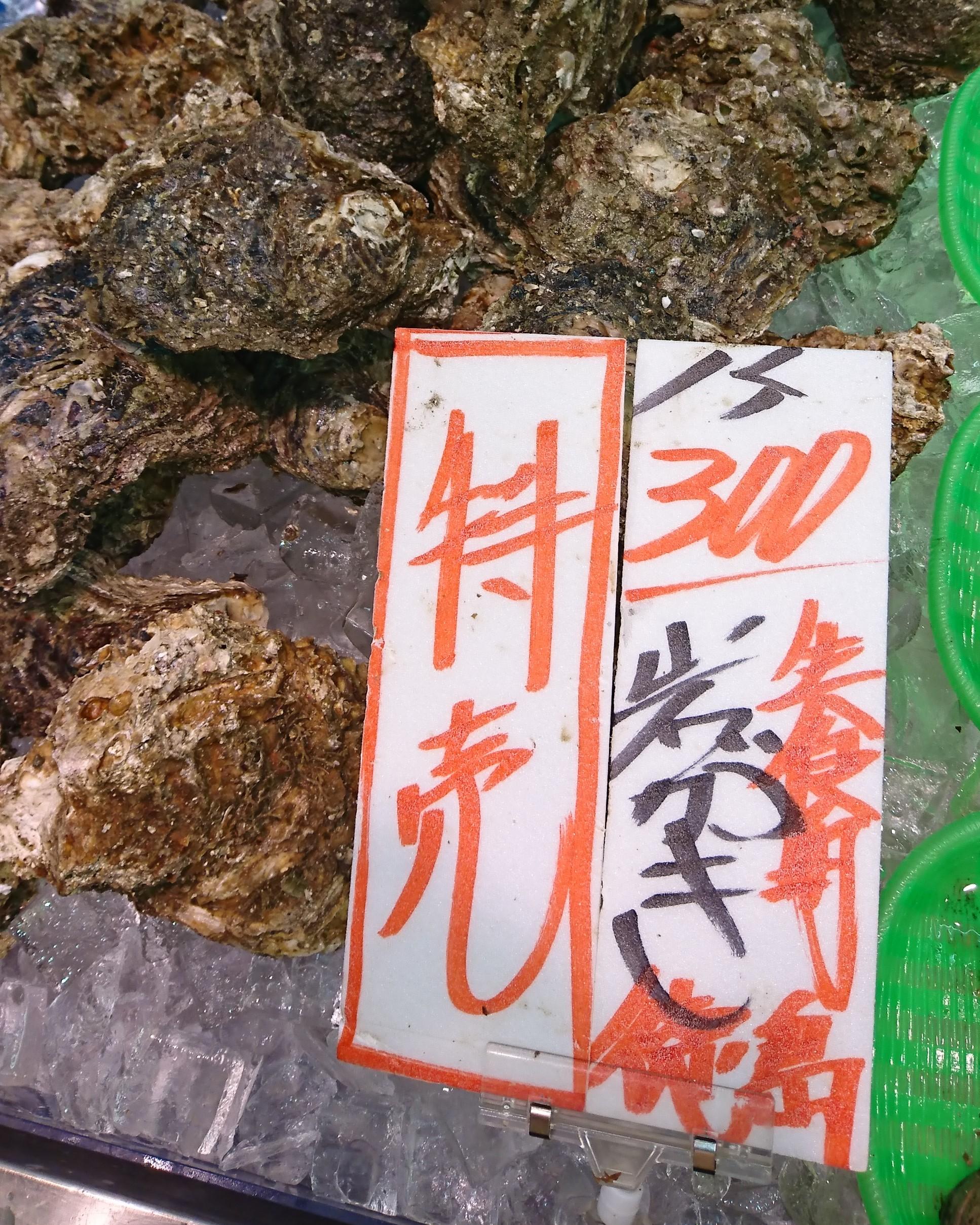 牡蠣の味は産地によって美味しさが違う?検証してみた!